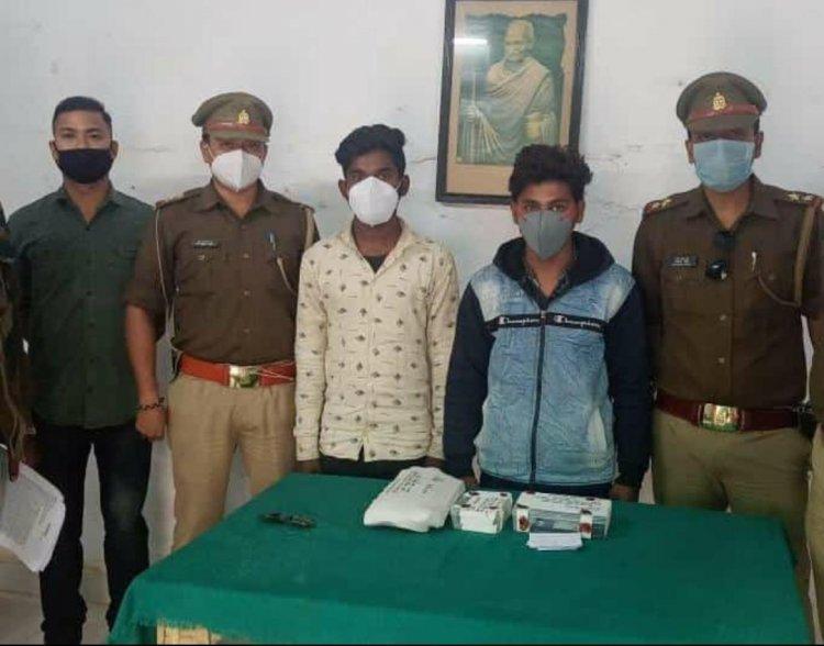 क्षेत्र में सक्रिय दो लुटेरे गिरफ्तार, भेलूपुर पुलिस ने चेन-मोबाइल किया बरामद...
