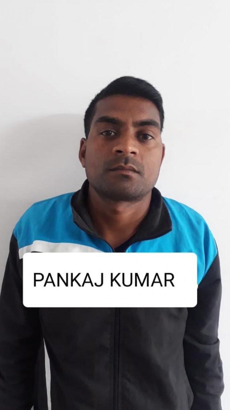 गुजरात के बिल्डर पर हमला करने वाला शूटर पंकज कुमार को STF ने पकड़ा...