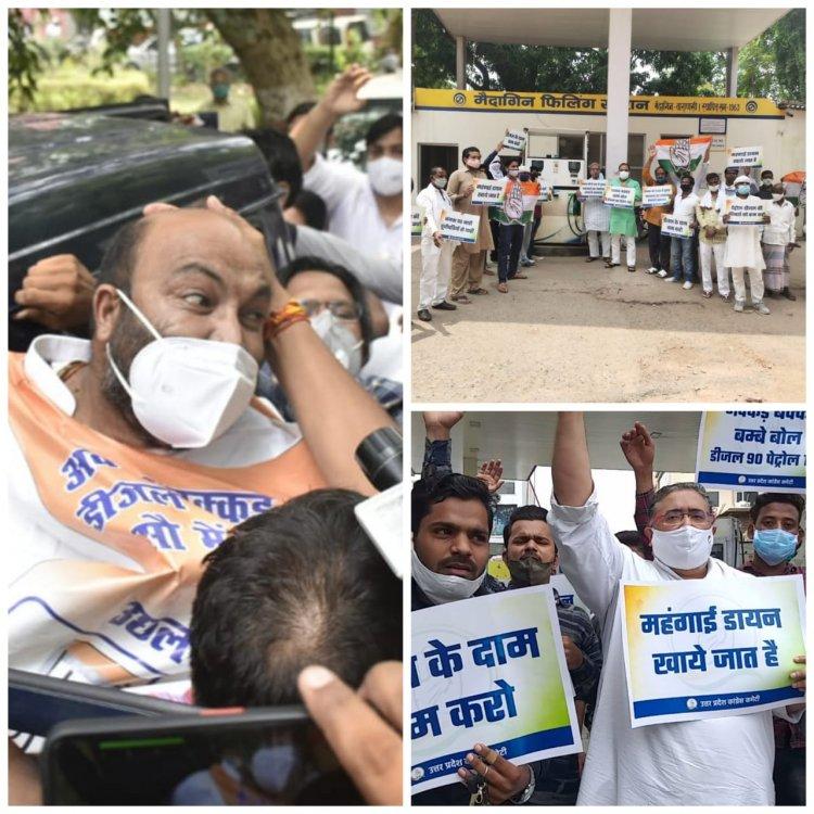 बढ़ते पेट्रोल-डीजल के दामों को लेकर पूरे प्रदेश में कांग्रेस का प्रदर्शन, कई नेता गिरफ्तार...