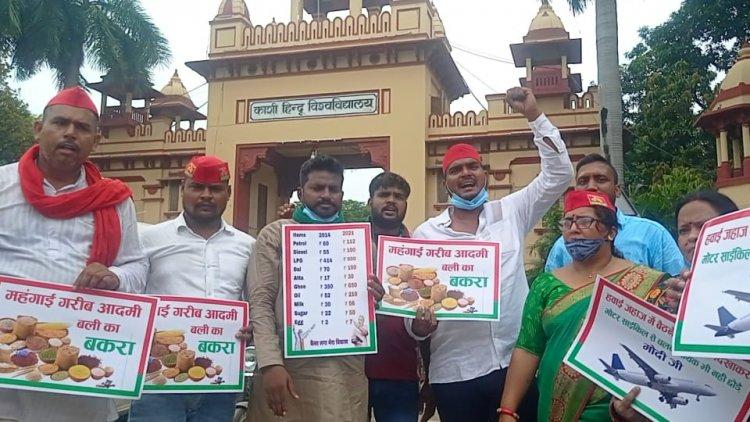 विरोध प्रदर्शन: सपा कार्यकर्ताओं ने प्रदर्शन कर कहा सपना दिखाकर सत्ता पाए, महंगाई पर नहीं है प्रधानमंत्री का अंकुश...