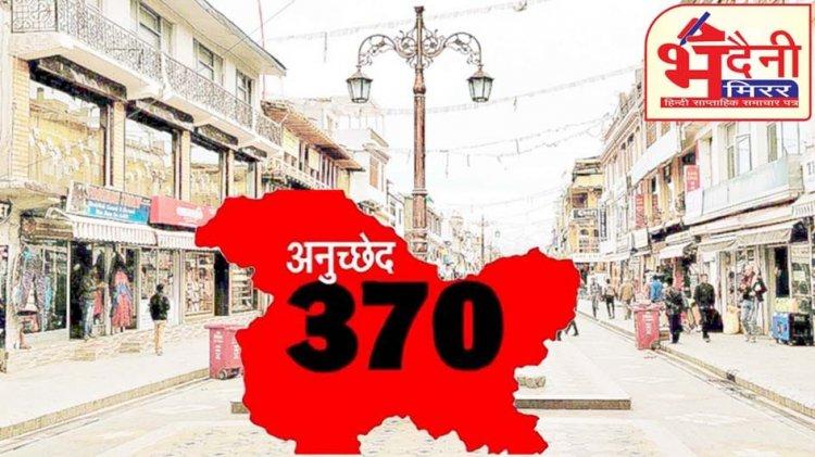 मजबूत हुए सुरक्षाकर्मी: अनुच्छेद 370 खत्म होने के बाद जम्मू-कश्मीर में बदलाव की बयार, हो रहा चातुर्दिक विकास