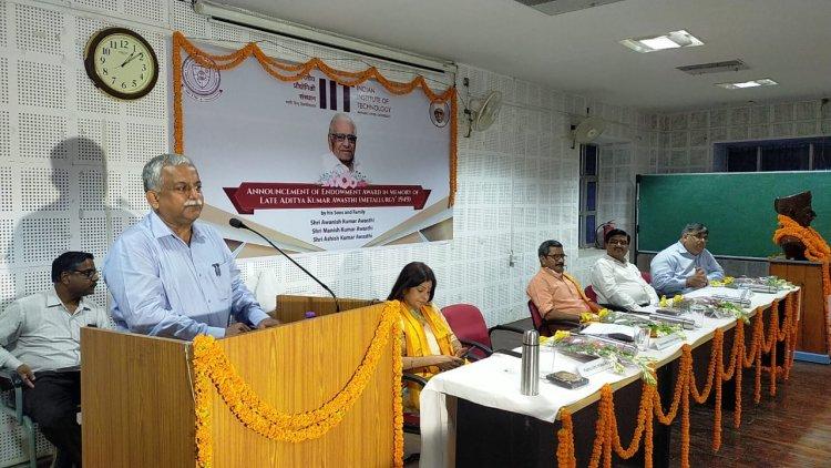 IIT-BHU के मैटलर्जिकल विभाग के बेस्ट छात्र को मिलेगा आदित्य कुमार अवस्थी इंडोमेंट अवॉर्ड, अपर मुख्य सचिव गृह अवनीश अवस्थी ने की घोषणा