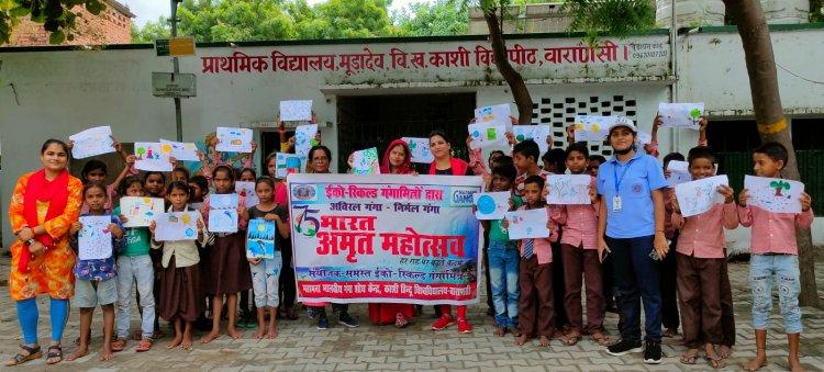 चित्रकला का आयोजन: बच्चो ने पर्यावरण संरक्षण को लेकर उकेरे चित्र, दी गई गंगा महत्ता की जानकारी