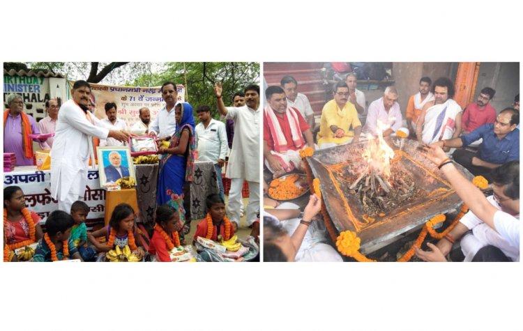 PM के जन्मदिन पर विभिन्न आयोजन: मंत्री नीलकंठ ने किया काशी विश्वनाथ का रुद्रहवन, वनवासी लोगों में बंटा वस्त्र, किसानों और जवानों का हुआ सम्मान