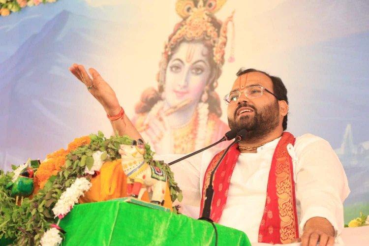 ज्ञान, भक्ति, वैराग्य का संगम है भागवत कथा, कृष्ण सेवा की विधि मात्र प्रेम है: पंकज शास्त्री