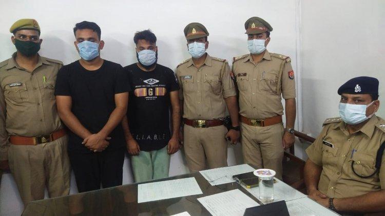 दो टप्पेबाज गिरफ्तार 100 ग्राम सोना बरामद: अजमेर का पीर बताकर मृत सलमान से की थी टप्पेबाजी, जांबाज दरोगाओं ने किशनगंज से की गिरफ्तारी, जाने 8 प्वॉइंट्स में कैसे हुई थी घटना